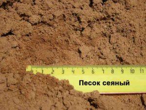 купить песок сеяный с доставкой