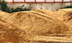 Естественный песок